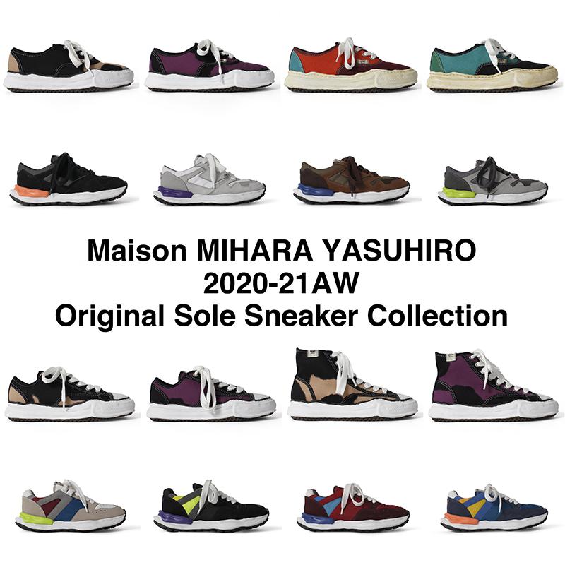 MIHARA YASUHIRO ONLINE STORE / TOPICS